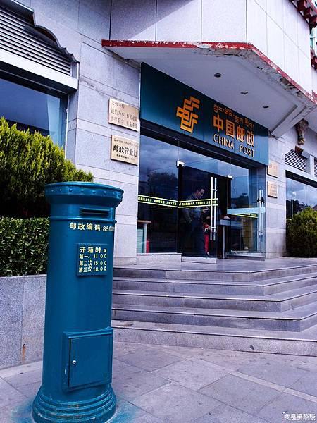 04-西藏 寄明信片(我是吳酸酸)