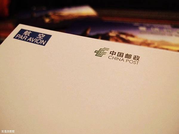 08-西藏 寄明信片(我是吳酸酸)