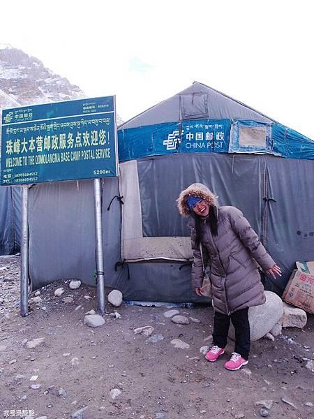 12-西藏珠鋒大本營寄明信片(我是吳酸酸)