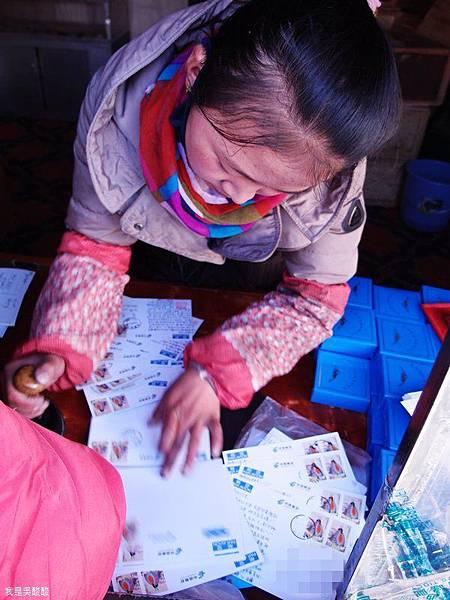 13-西藏珠鋒大本營寄明信片(我是吳酸酸)