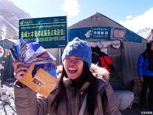 14-西藏珠鋒大本營寄明信片(我是吳酸酸)