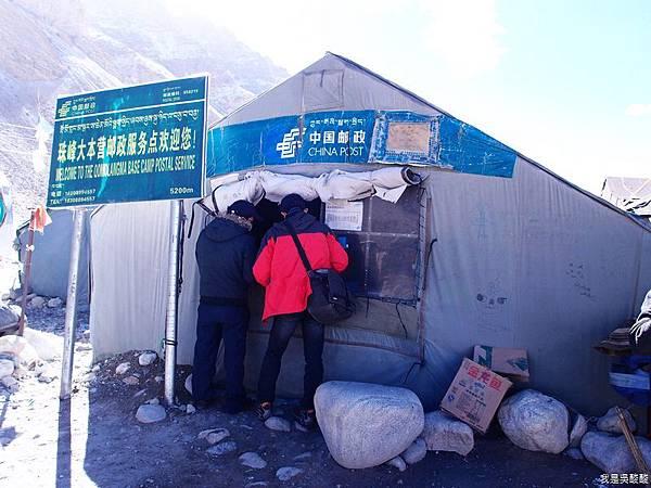 15-西藏珠鋒大本營寄明信片(我是吳酸酸)