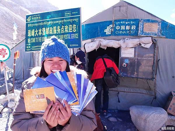 17-西藏珠鋒大本營寄明信片(我是吳酸酸)