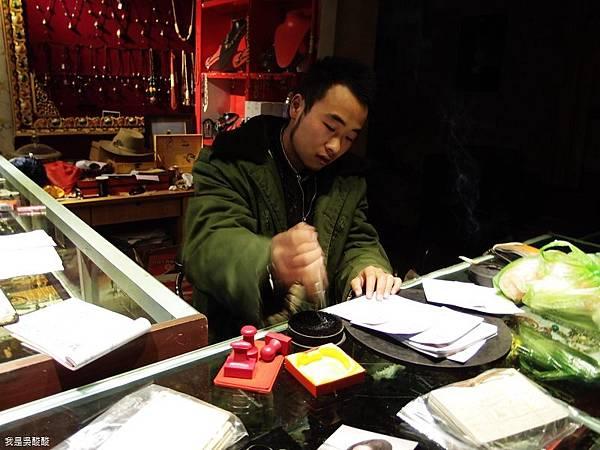 24-西藏納木措寄明信片(我是吳酸酸)