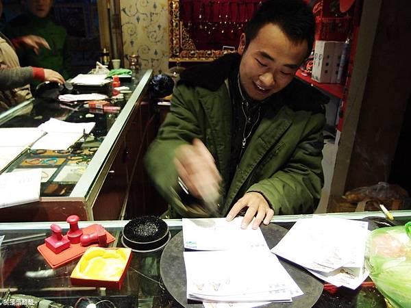 25-西藏納木措寄明信片(我是吳酸酸)