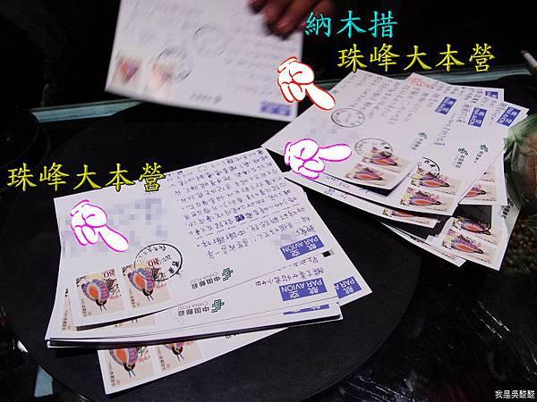 26-西藏納木措寄明信片(我是吳酸酸)