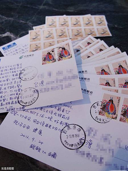 32-西藏拉薩寄明信片(我是吳酸酸)