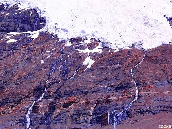 47-西藏卡若拉冰川(我是吳酸酸)