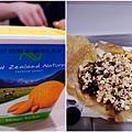 56-紐西蘭奧克蘭 吃胖胖之旅