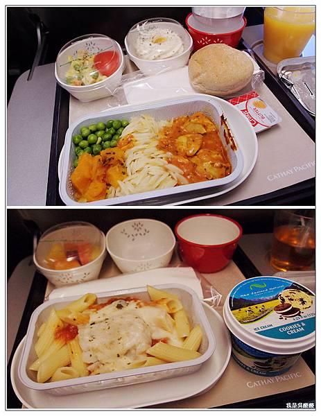 132-紐西蘭搭機回台灣
