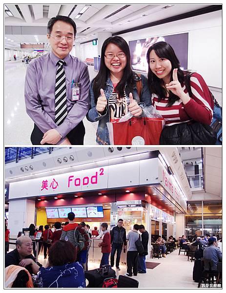 133-香港機回台灣