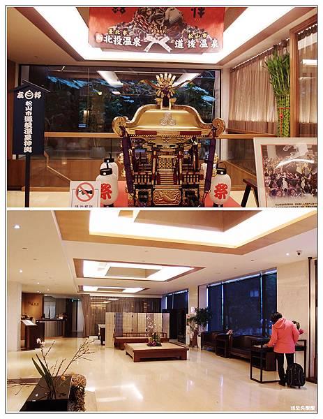 05-北投水美溫泉會館