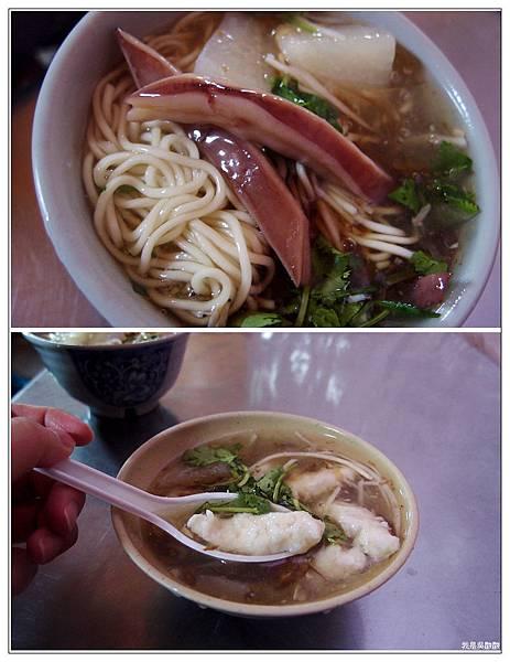 59-北投二天一夜遊 羹湯