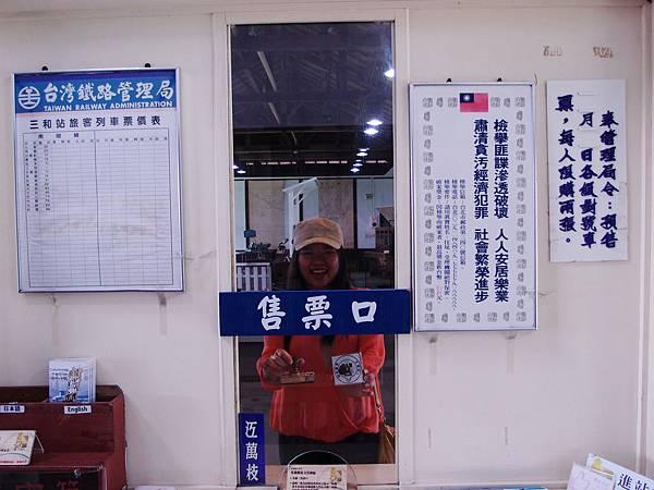 26-花蓮鐵道文化館.JPG