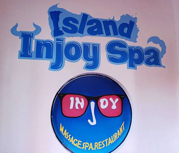 23長灘島INJOY ISLAND SPA.JPG