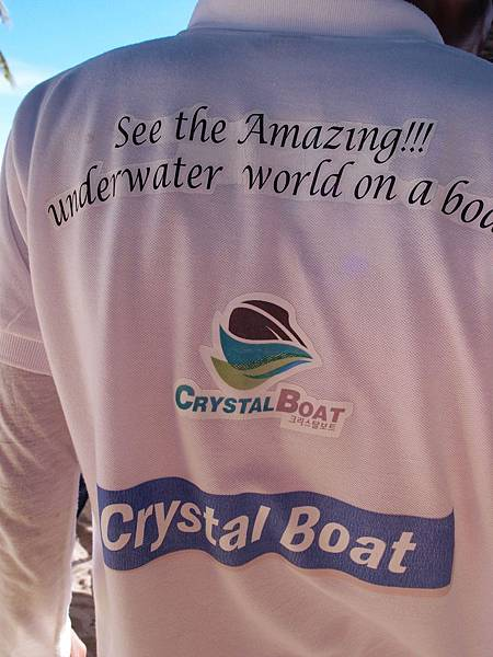 08-Boracay Crystal Boat划水晶船.JPG