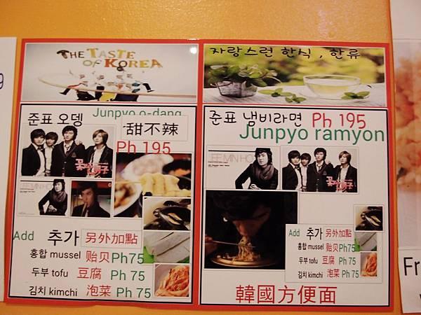 21-長灘島韓式炸雞