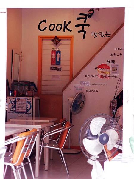 36-長灘島韓式餐廳