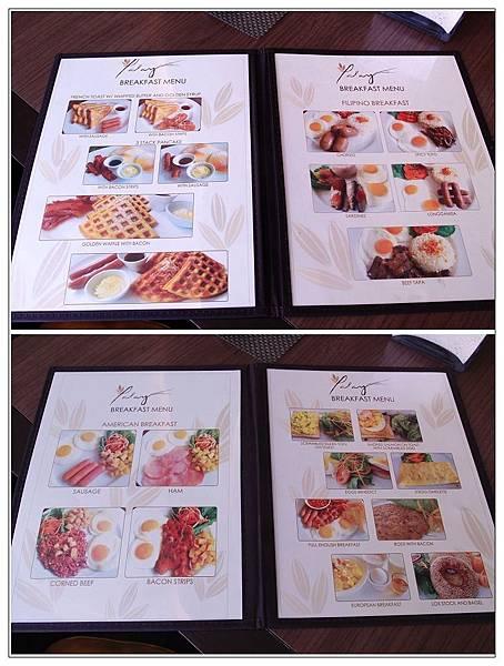67-Asya Premier Suites Boracay餐廳