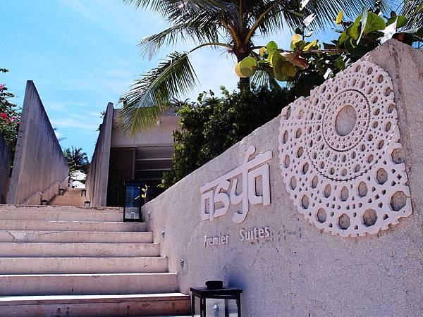 90-Asya Premier Suites Boracay沙灘