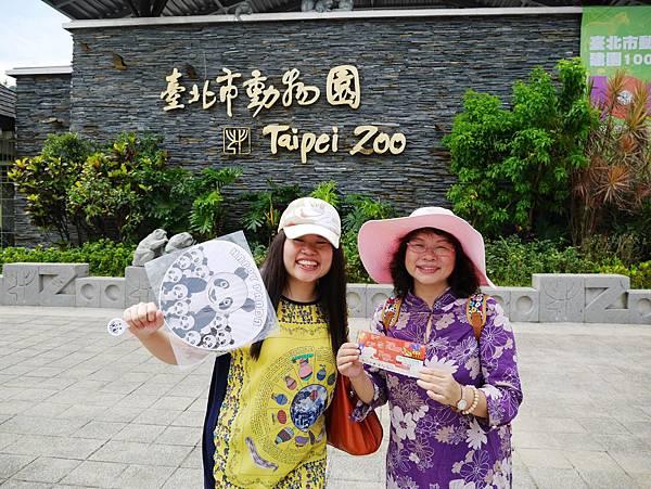 24-酸酸媽媽台北3日遊(台北木柵動物園)