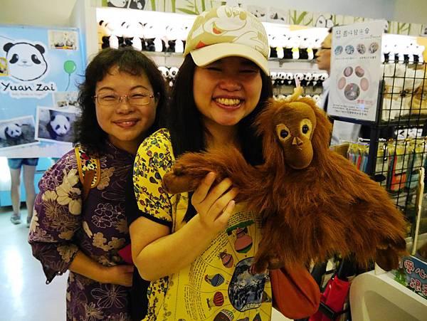 32-酸酸媽媽台北3日遊(台北木柵動物園)