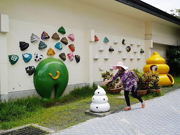 34-酸酸媽媽台北3日遊(台北木柵動物園)