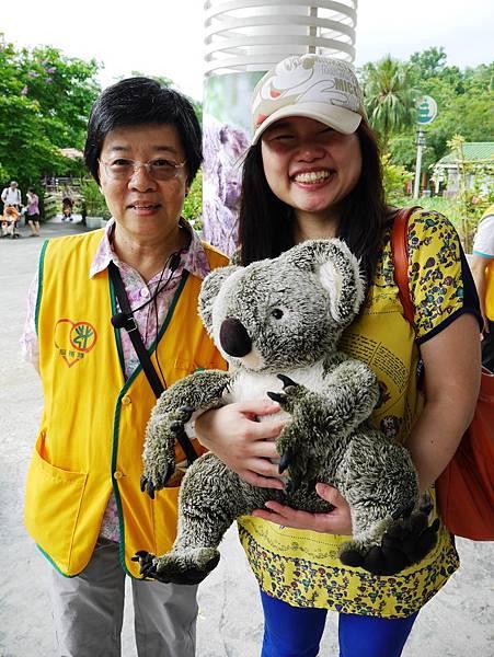 51-酸酸媽媽台北3日遊(台北木柵動物園)