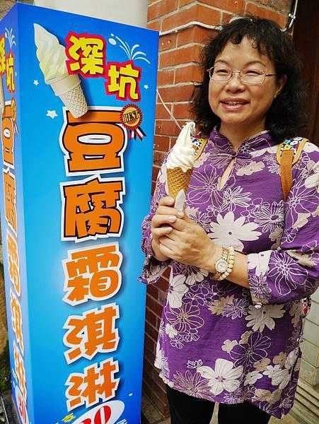 55-酸酸媽媽台北3日遊(台北木柵動物園)