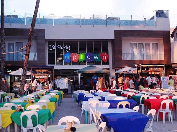 07-Boracay Uptown