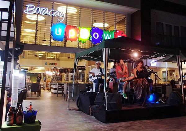 21-Boracay Uptown