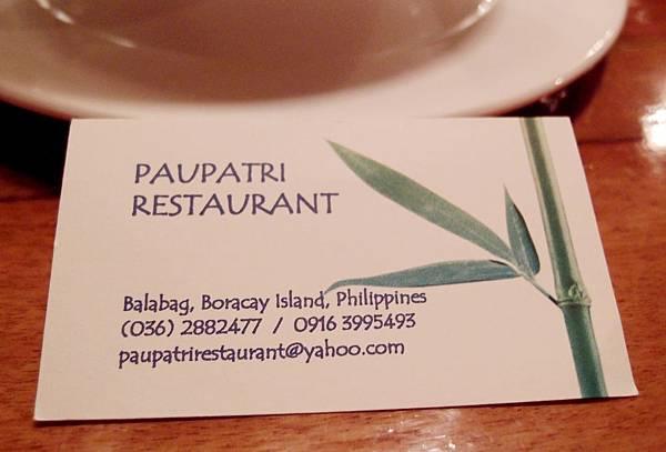 29-Paupatri Restaurant長灘島樹屋餐廳.JPG