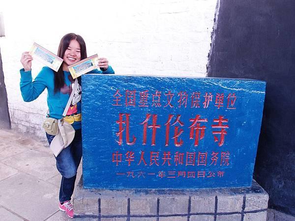 04-西藏扎什倫布寺