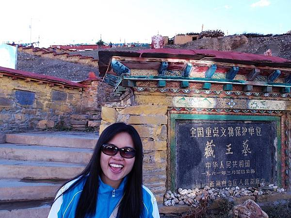 05-西藏 藏王墓