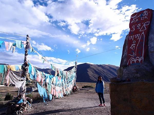 18-西藏 藏王墓