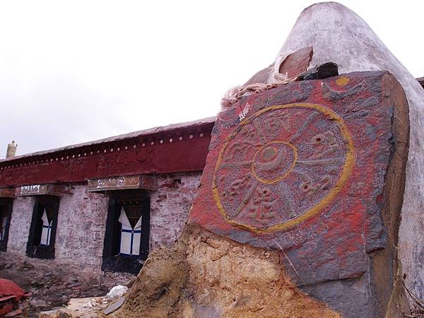 19-西藏 藏王墓