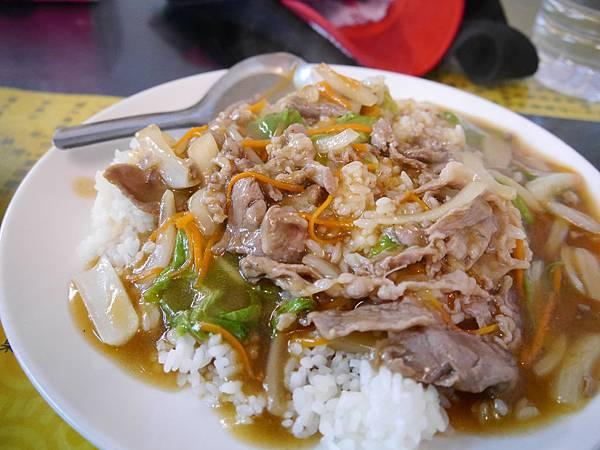 15-阿國炒羊肉(陽明山)
