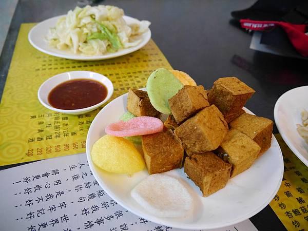 17-阿國炒羊肉(陽明山)