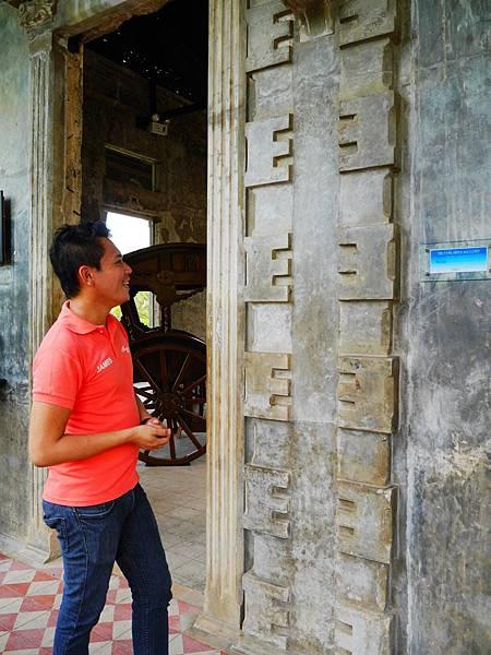 22 Bacolod Summit 校外教學 學英文.JPG