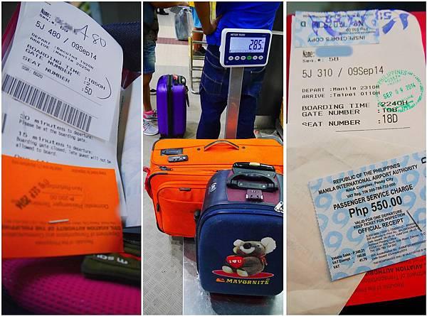 66-菲律賓Bacolod國際機場.jpg