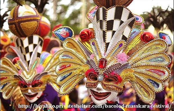 masskara_festival_bacolod_5.jpg