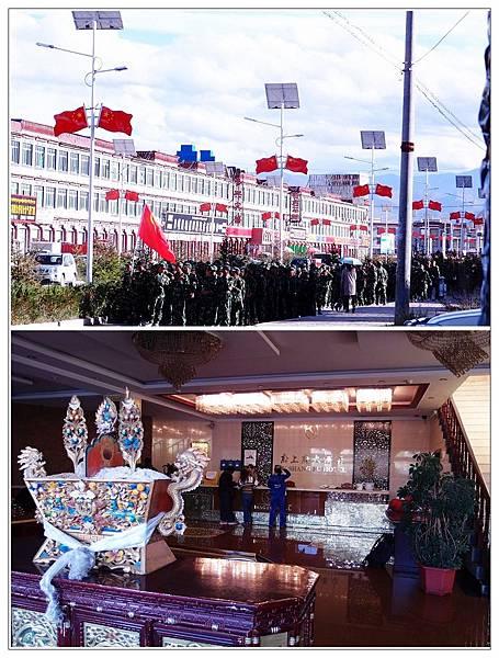 02-西藏日喀則府上府大酒店