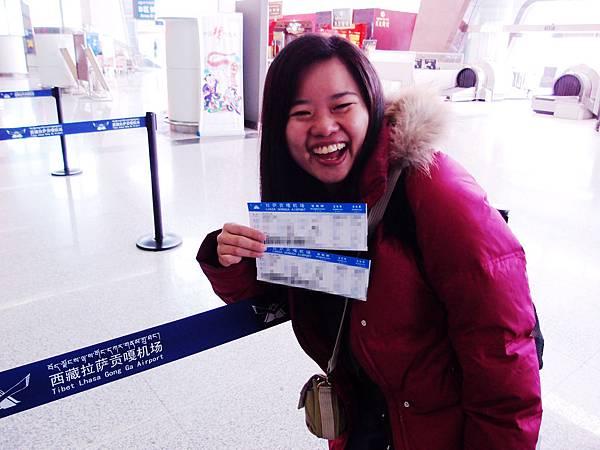 21-2013西藏旅行 回台灣途中