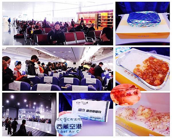22-2013西藏旅行 回台灣途中