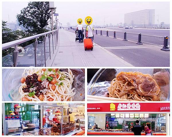 23-2013西藏旅行 回台灣途中