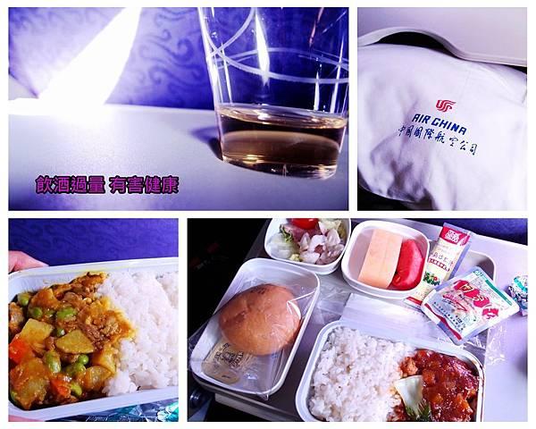 24-2013西藏旅行 回台灣途中