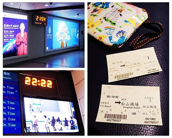 26-2013西藏旅行 回台灣途中
