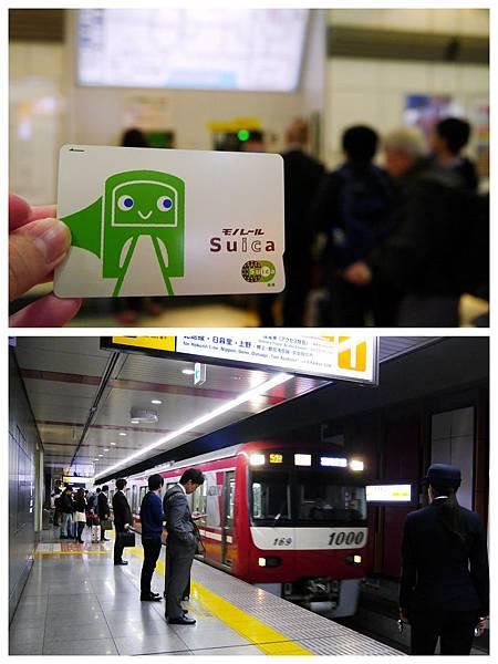 003-酸酸東京+京都 7日自助旅行.jpg