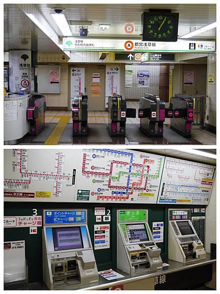 005-酸酸東京+京都 7日自助旅行.jpg