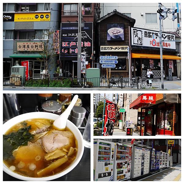020-酸酸東京+京都 7日自助旅行.jpg